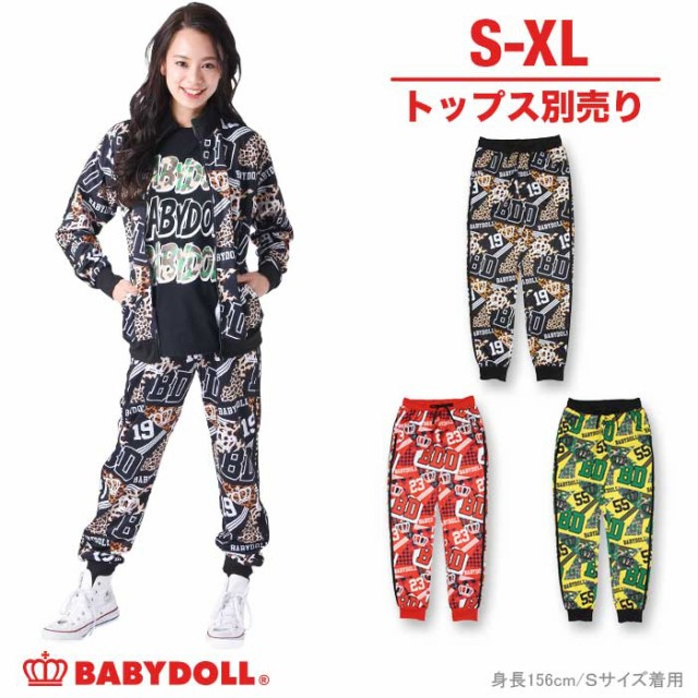 4/6〜SS_SALE50%OFF 通販限定 親子ペア ミックス...