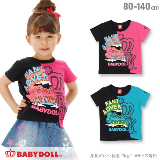 SALE20%OFF NEW 斜め切替Tシャツ-ベビーサイズ ...