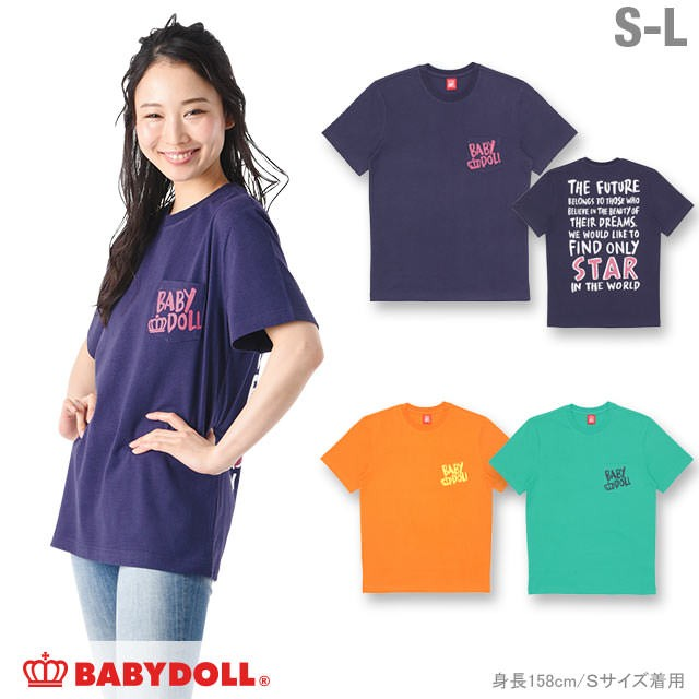 8/17〜SS_SALE60%OFF 通販限定 親子ペア バック...