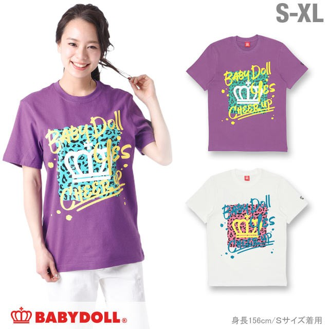 SS_SALE60%OFF 親子ペア ペイント Tシャツ 大人 ...