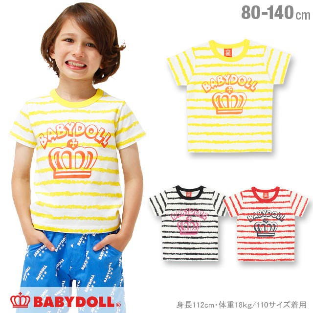 SS_SALE50%OFF 親子ペア ペイントボーダー Tシャ...