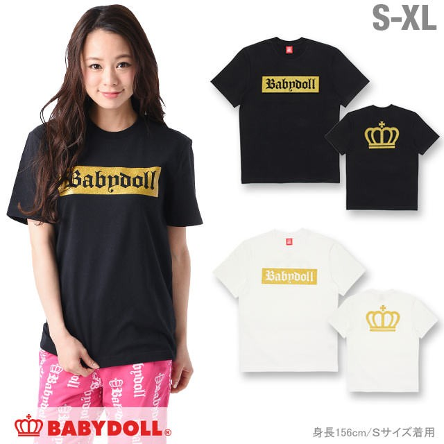 NEW 親子ペア ROCKロゴ Tシャツ 大人 男女兼用 レ...