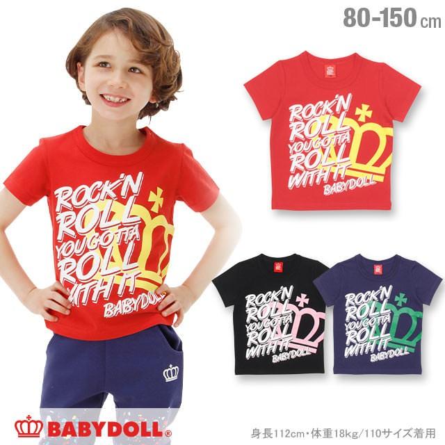 SS_SALE50%OFF ロックンロール Tシャツ ベビーサ...