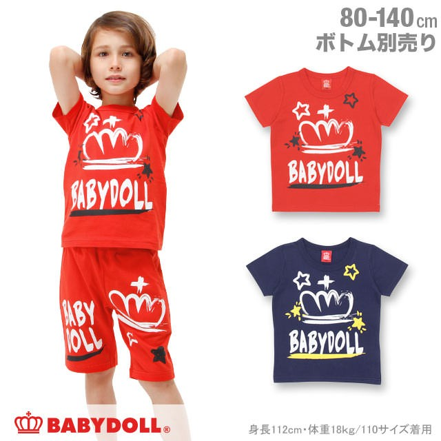 8/17〜SS_SALE60%OFF 通販限定 ラクガキ Tシャツ...