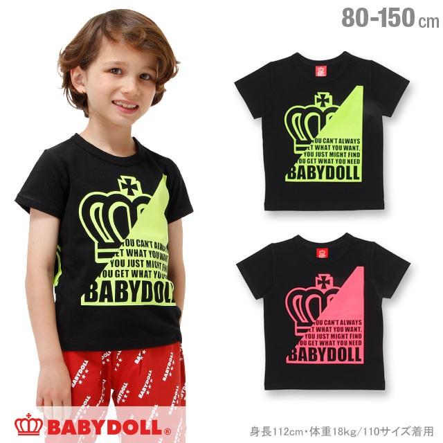 SS_SALE50%OFF 親子ペア ロゴメッセージ Tシャツ...