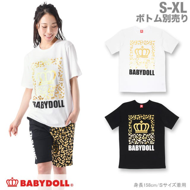 SS_SALE50%OFF 親子ペア 箔ヒョウ柄 Tシャツ ボ...