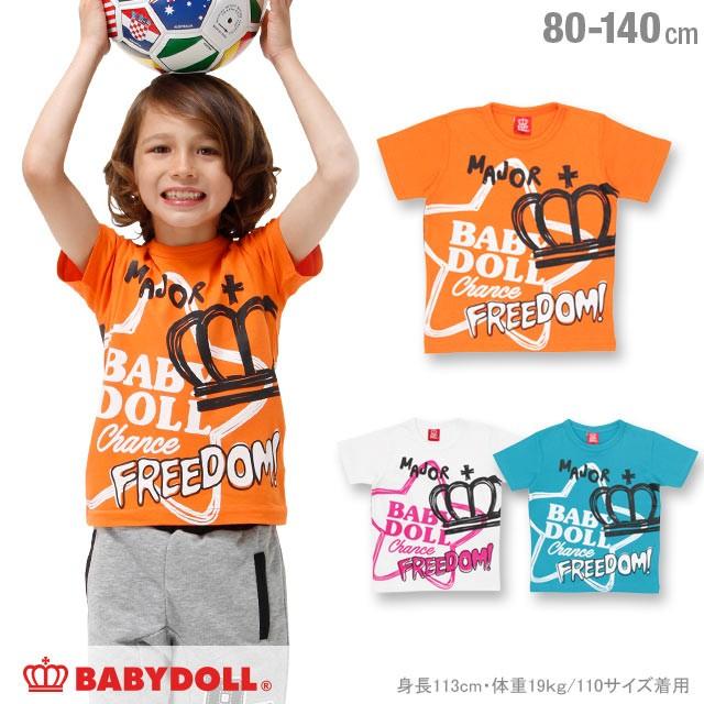 7/20〜SS_SALE50%OFF スターラクガキ Tシャツ ベ...