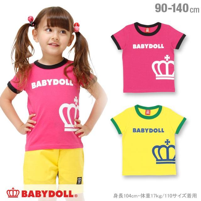 SS_SALE50%OFF ロゴリンガー Tシャツ ベビーサイ...