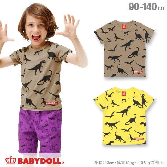 SS_SALE50%OFF 7/2NEW 恐竜 Tシャツ ベビーサイ...