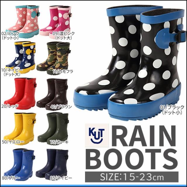 ◆キッズ レインブーツ  長靴 kids up tempo KUT ...
