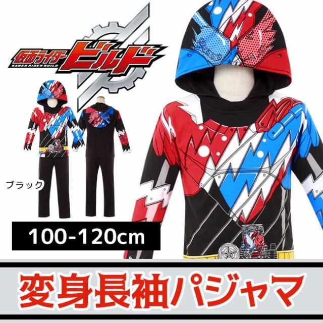 ◆仮面ライダービルド BANDAI 変身 長袖 パジャマ...
