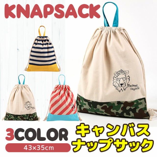 ◆kids up tempo キッズ キャンバス ナップサック...