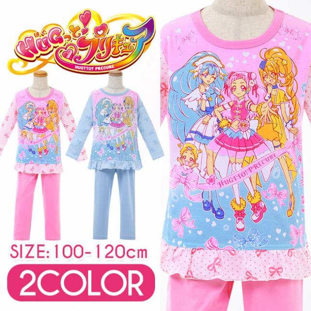 ◆HUGっと!プリキュア パジャマ 長袖 上下セット...
