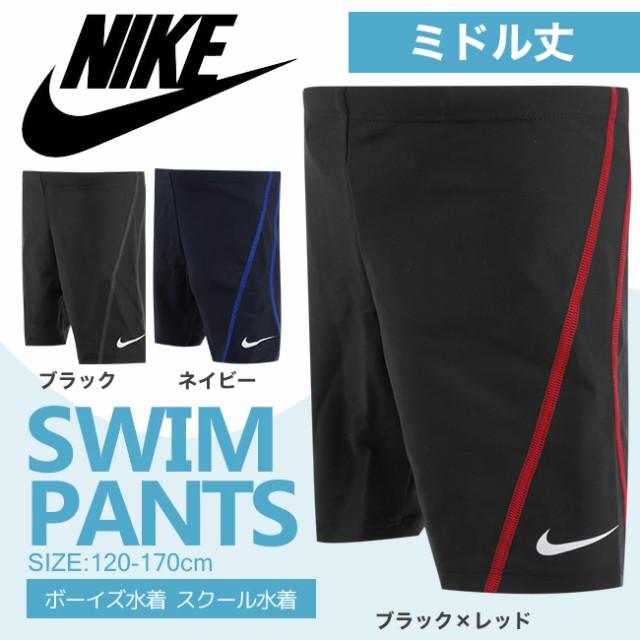 ◆NIKE ナイキ スクール水着 男の子 ナイキ  ミド...