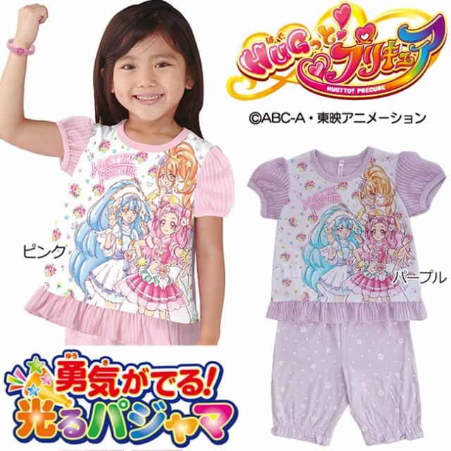 ◆プリキュア パジャマ 光る 子供用 女の子 パジ...