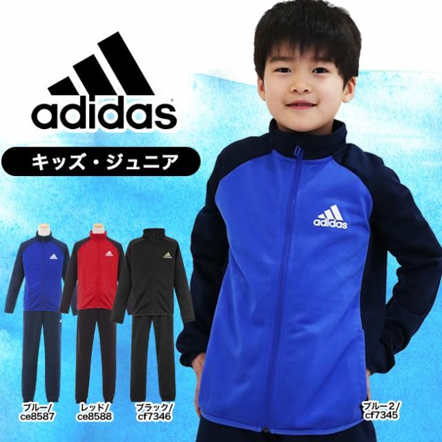 【激安セール】adidas(アディダス)子供用  ジャー...