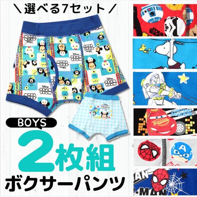 ◆キッズ パンツ 下着 男の子 ボクサーパンツ 2枚...
