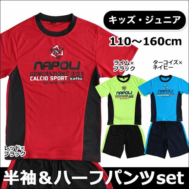 【決算セール】半袖Tシャツ ハーフパンツ 2点セッ...
