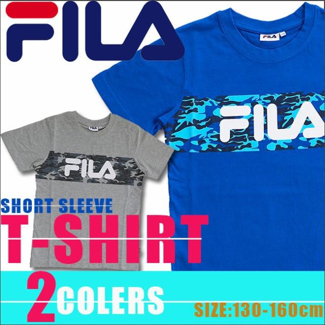 【決算セール】フィラ FILA 半袖 Tシャツ キッズ ...