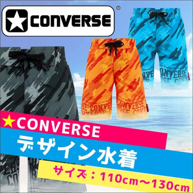 ◆コンバース CONVERSE 水着 男の子 キッズ サー...