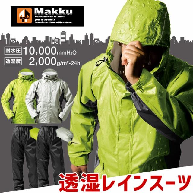◆Makku(マック) レインコート レディース メンズ...
