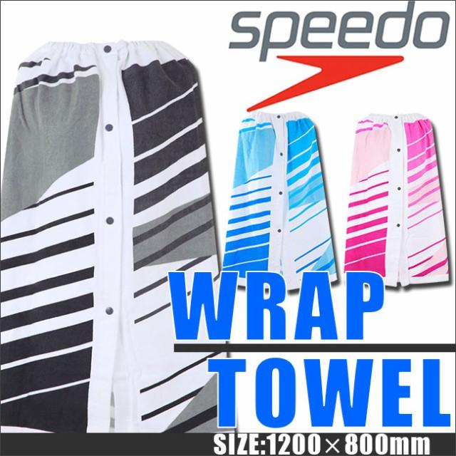 ◆スピード speedo 子ども用 ラップタオル  キッ...