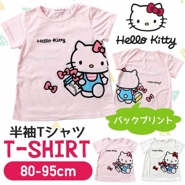 ◆ハローキティ 半袖 Tシャツ (Tシャツ 半袖 おし...