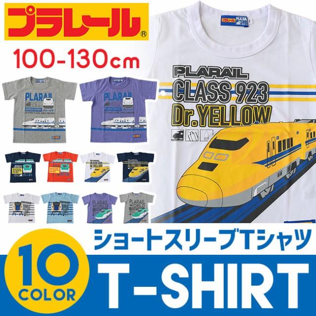 【お盆セール】プラレール 半袖Tシャツ キッズ(半...
