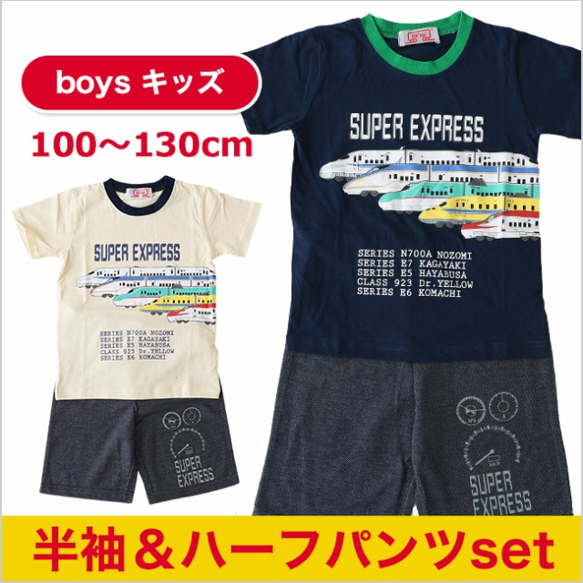 【お盆セール】男の子 半袖Tシャツ ハーフパンツ ...