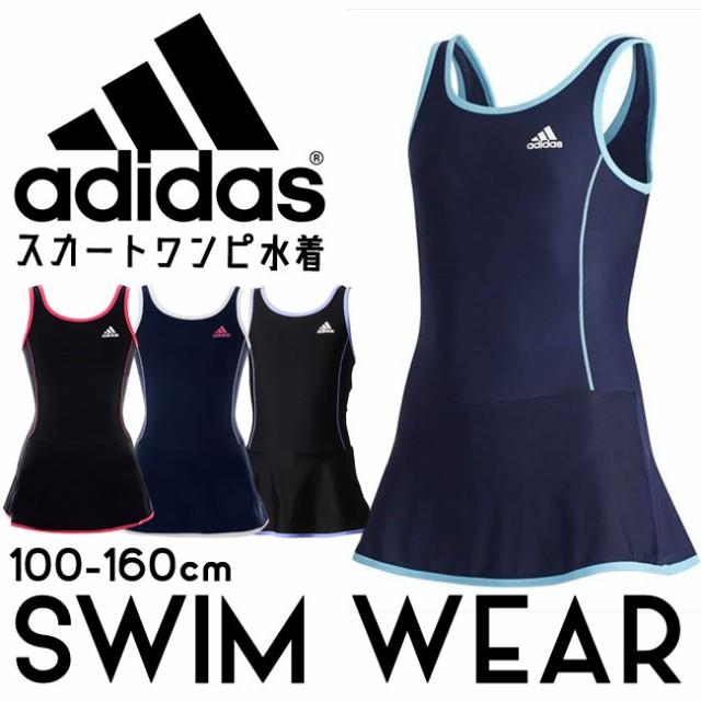 ◆adidas ワンピース スクール水着 女の子 スクール水着 女子 キッズ ジュニア 100cm/110cm/120cm/130cm/140cm/150cm/160cm