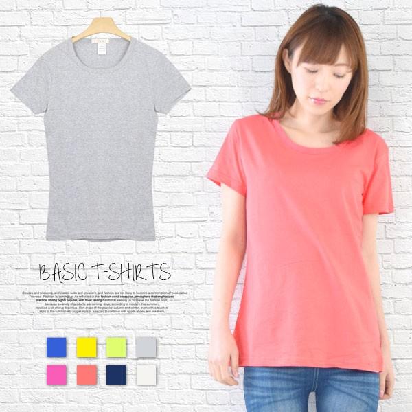 Tシャツ レディース 半袖 カットソー トップス シ...