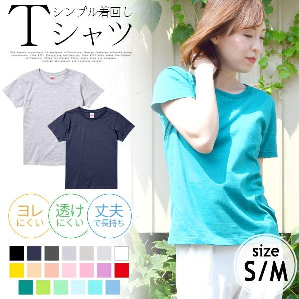 Tシャツ レディース 半袖 スポーツ 大きい 夏 ロ...