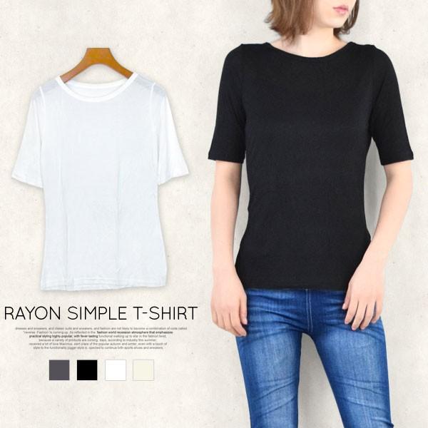 [3点以上購入で15%OFF]Tシャツ レディース 半袖 ...
