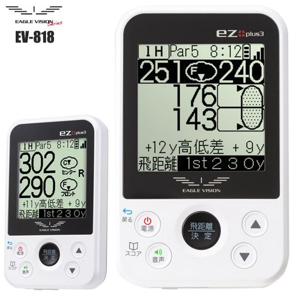 ゴルフナビ レコーダー GPS 小型距離計測器 イー...