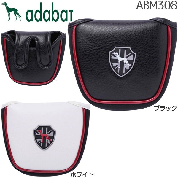 アダバット パターカバー ABM308