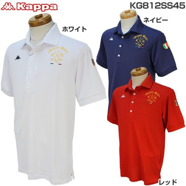 カッパ ゴルフ メンズ ウェア ATTIVOシリーズ ド...