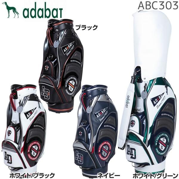 アダバット ABキャディバッグ ABC303