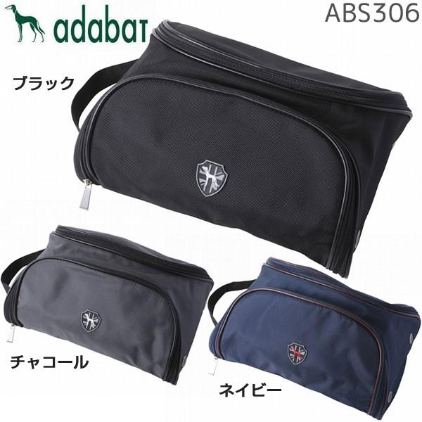 アダバット ABシューズケース ABS306