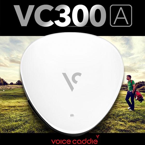 ボイスキャディ 音声型 GPS ゴルフナビ VC300A
