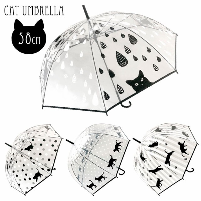 傘 レディース ビニール傘 かわいい ネコ ドーム型 レイン フェイスドット ドーム型ドット ストライプ ビニールかさ 猫 ねこ