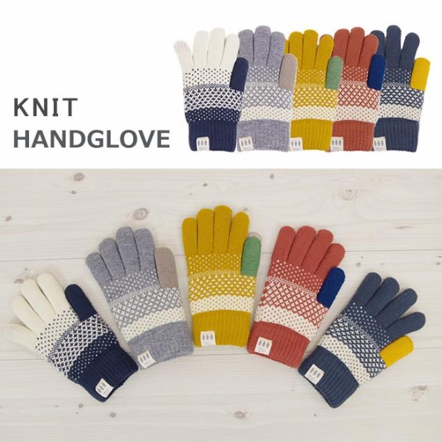 手袋 レディース/メンズ  ニット手袋 ベーシック...