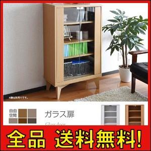 【送料無料!ポイント5%】6BOXシリーズ キャビネ...