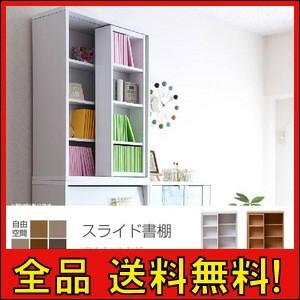 【送料無料!ポイント2%】6BOXシリーズ スライド...