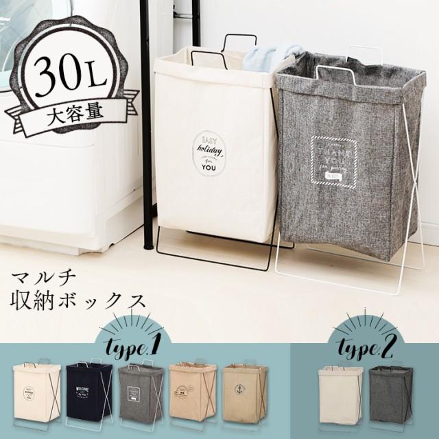 マルチ収納ボックス 横型取手付 収納 収納バッグ ランドリー ケース ボックス キッチン リビング ラック プラザセレクト 送料無料