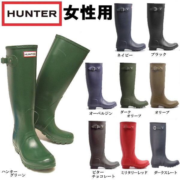 ハンター オリジナルトール 女性用 HUNTER ORIGIN...