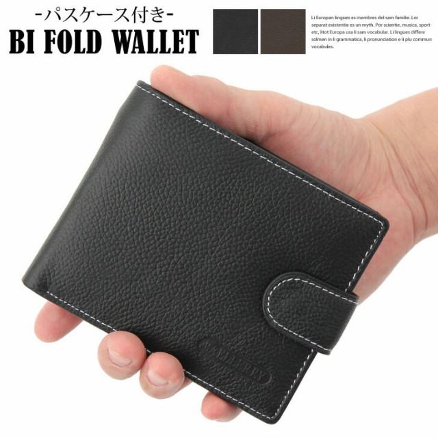 パスケース付き二つ折り財布 メンズ 定期入れ 小...