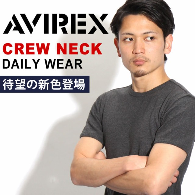 メール便送料無料 AVIREX Tシャツ クルーネック ...