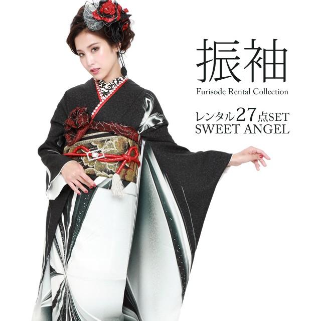 振袖レンタル 27点セット プレタ 白/黒/ライン/大...