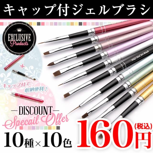 【メール便可】10種10カラーから選べる キャ...