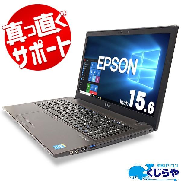 ノートパソコン 中古 EPSON Endeavor NJ5900E Cor...